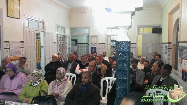 محمد الشدادي كاتبا عاما للاتحاد الوطني للشغل بالمغرب فرع القصر الكبير
