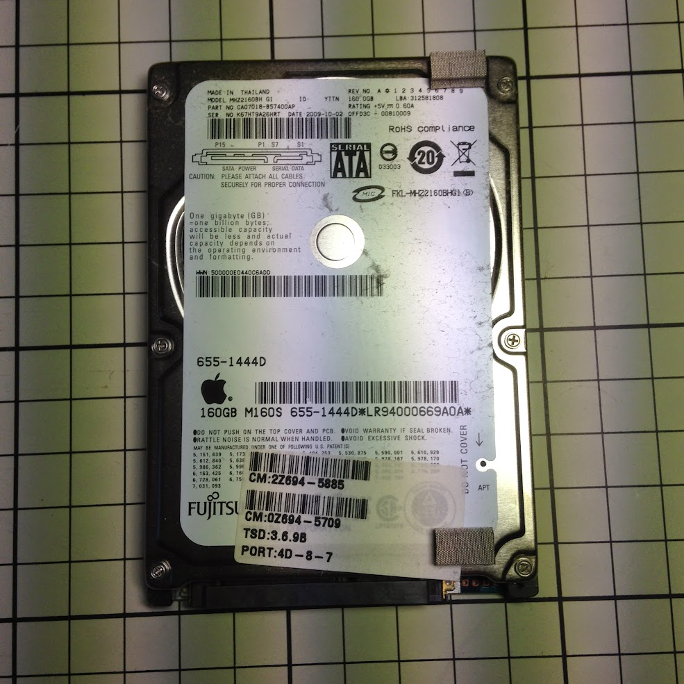 The HDD to be swapped