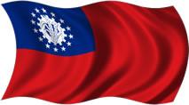 Mianmar - bandeira para colorir