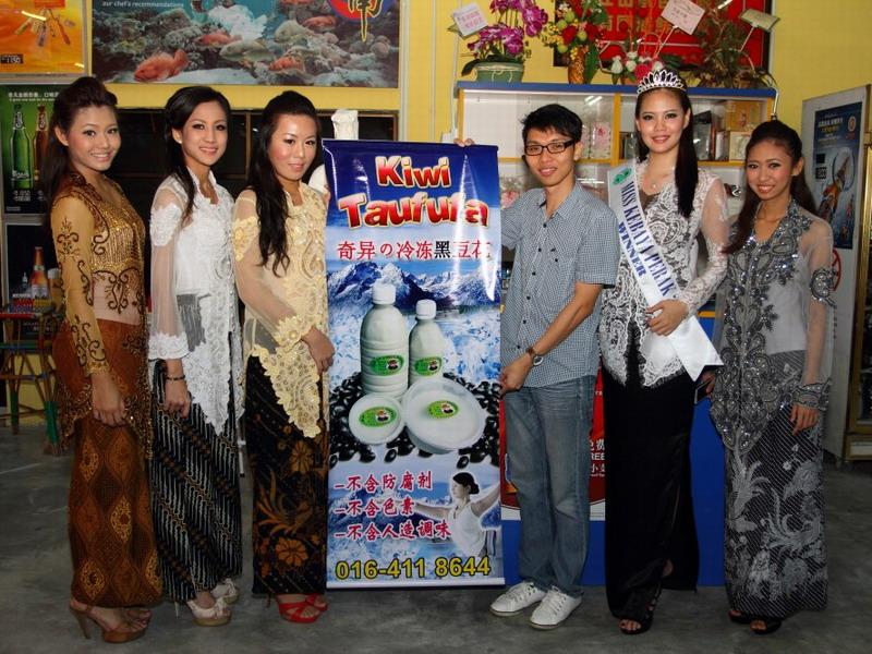Miss Manjung Kebaya