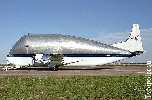 Super Guppy самые большие самолеты