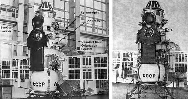 Programa espacial Venera