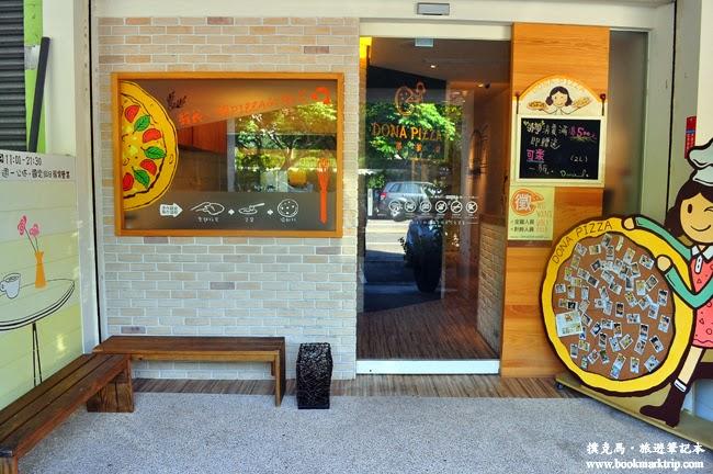 朵那披薩Dona Pizza入口處