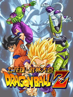Jogo para celular   Dragon Ball Z Download