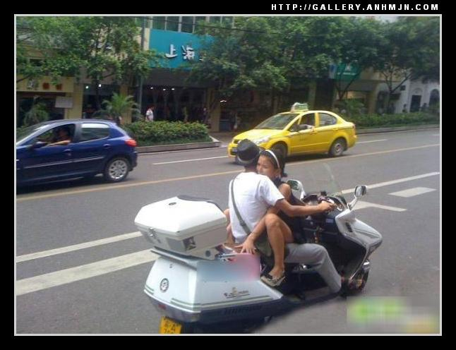 Gallery.anhmjn.com - Funny pictures only in Asia