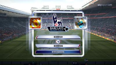 ScoreEPL%25282%2529 PES 2012: Scoreboard Barclays Premier League