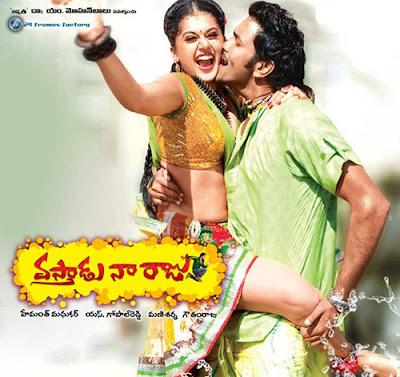 Vastadu_Naa_Raju-review-audio-songs