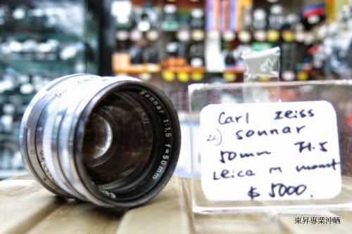 CarlZeissSonnar50mmF1.5LeicaMMount