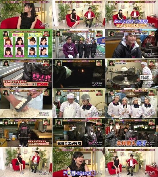 [TV-Variety] HKT48のおでかけ! ep104 150218