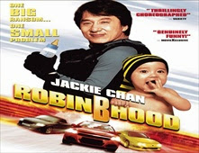 مشاهدة فيلم Robin-B-Hood