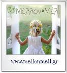 Mpomponieres MellonMeli