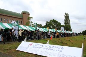 JBF2011フォトギャラリー