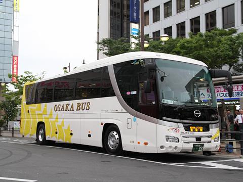 大阪バス「東京特急ニュースター号」 ・・33