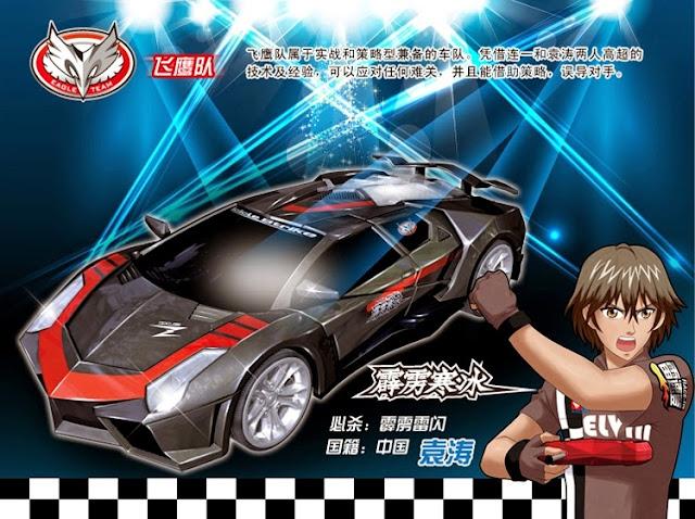 Thần xe siêu tốc Thần Băng Giá S được điều khiển bởi tay đua xuất sắc Elvin