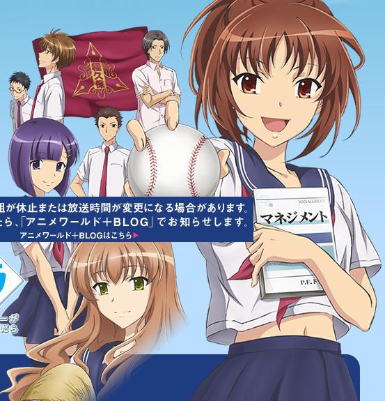 Cobra Manga 2010 Streaming: Yuri No Boke 百合のボケ 〜百合が好きだ〜: Spring 2011 Anime Season Part 1