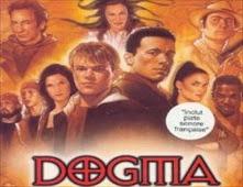 فيلم Dogma