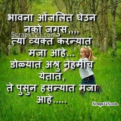 Bhavnao ko zahir karne me maza hai...aankho me aansu ate hai to ane do