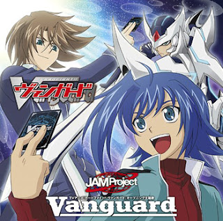 Cardfight!! Vanguard OP Single - Vanguard