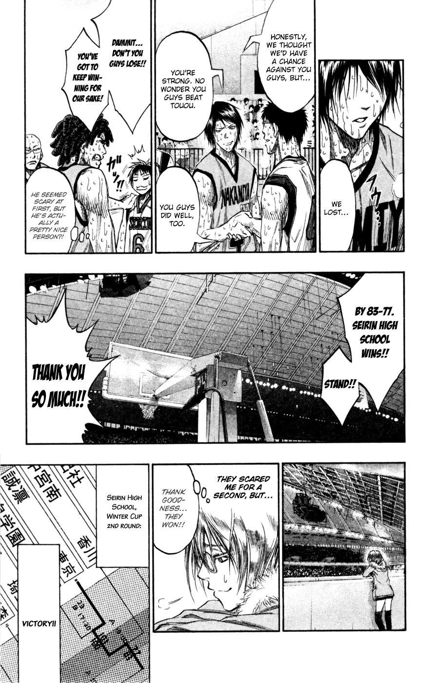 Kuroko no Basket Manga Chapter 143 - Image 17