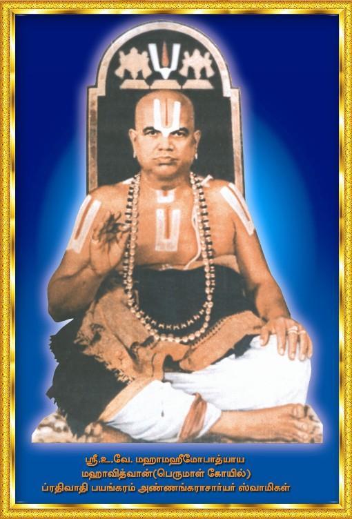 divya prabandham in tamil pdf