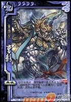 Cao Zhang 3