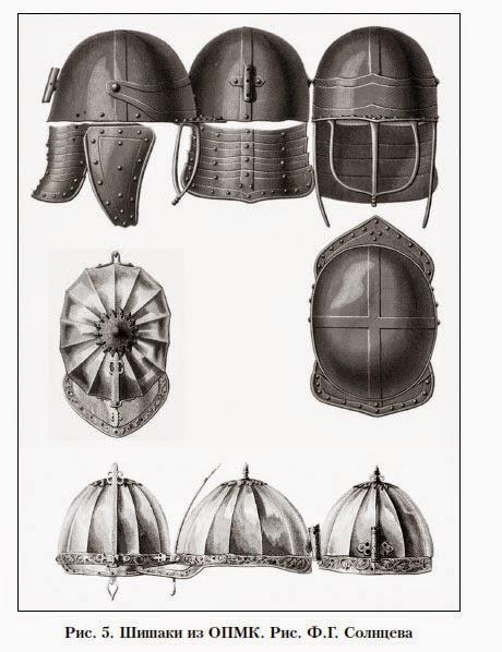 Шлемы с наголовьями