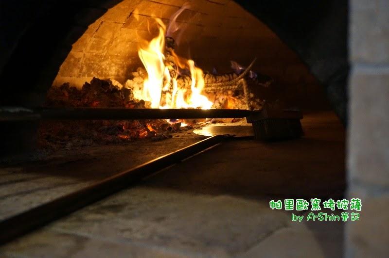 DSC07306 - 【熱血採訪】帕里歐窯烤披薩-福科店|中科也有帕里歐窯烤披薩,義大利主廚登場,讓你品嘗道地義大利口味