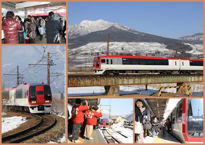 山ノ内町-tourismwork-長野電鉄特急2100系「スノーモンキー」運行開始