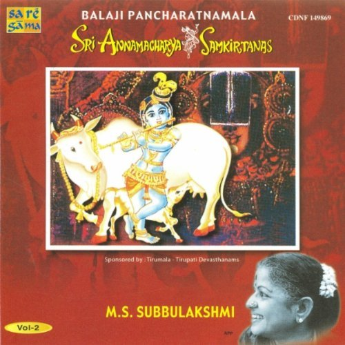 Balaji Pancharatnamala (Sri Annamacharya Samkirtanas) Vol 2 By M. S. Subbulakshmi Devotional Album MP3 Songs