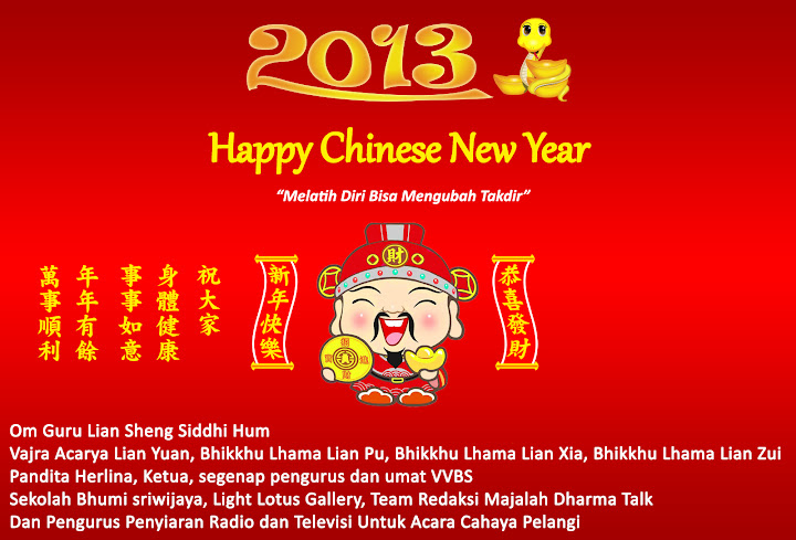 ucapan imlek Happy Chinese New Year 2013