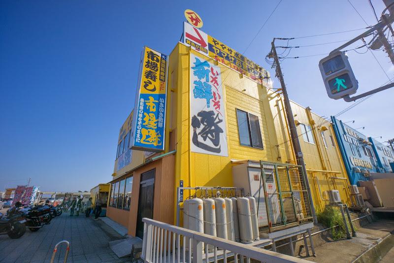 那珂湊おさかな市場 写真2