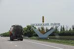 Автопробег Доринфо. Воронеж - Краснодар