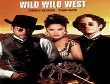 مشاهدة فيلم Wild Wild West