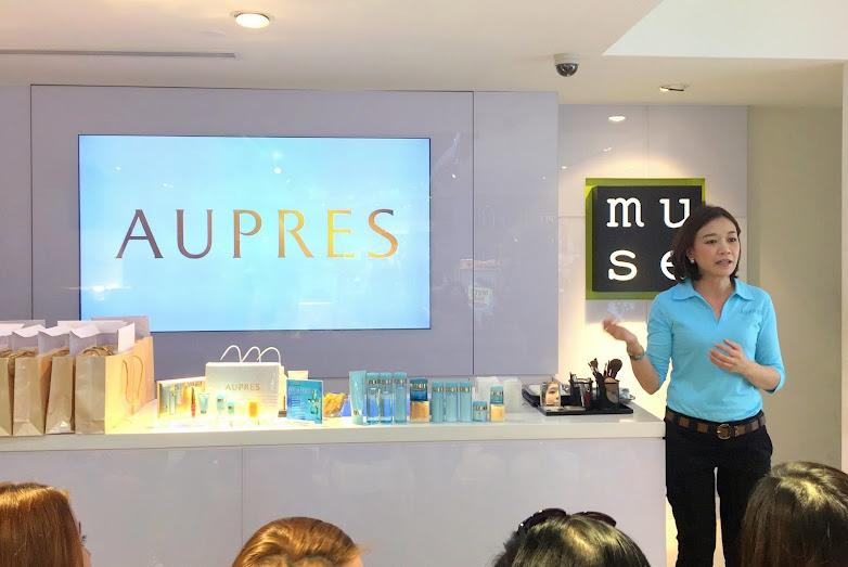 Aupres Aqua Energy hydration skincare