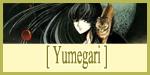 Yumegari Cazadora de Sueños