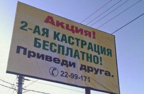 """На Донетчине контрразведка СБУ задержала двух боевиков """"ДНР"""" - Цензор.НЕТ 2494"""