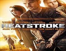 فيلم Heatstroke