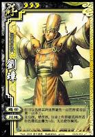 Liu Zhang 2