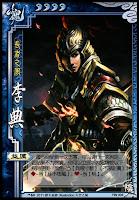 Li Dian 5