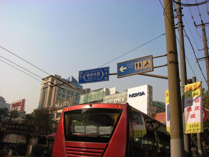 Указатели на улицах Китая