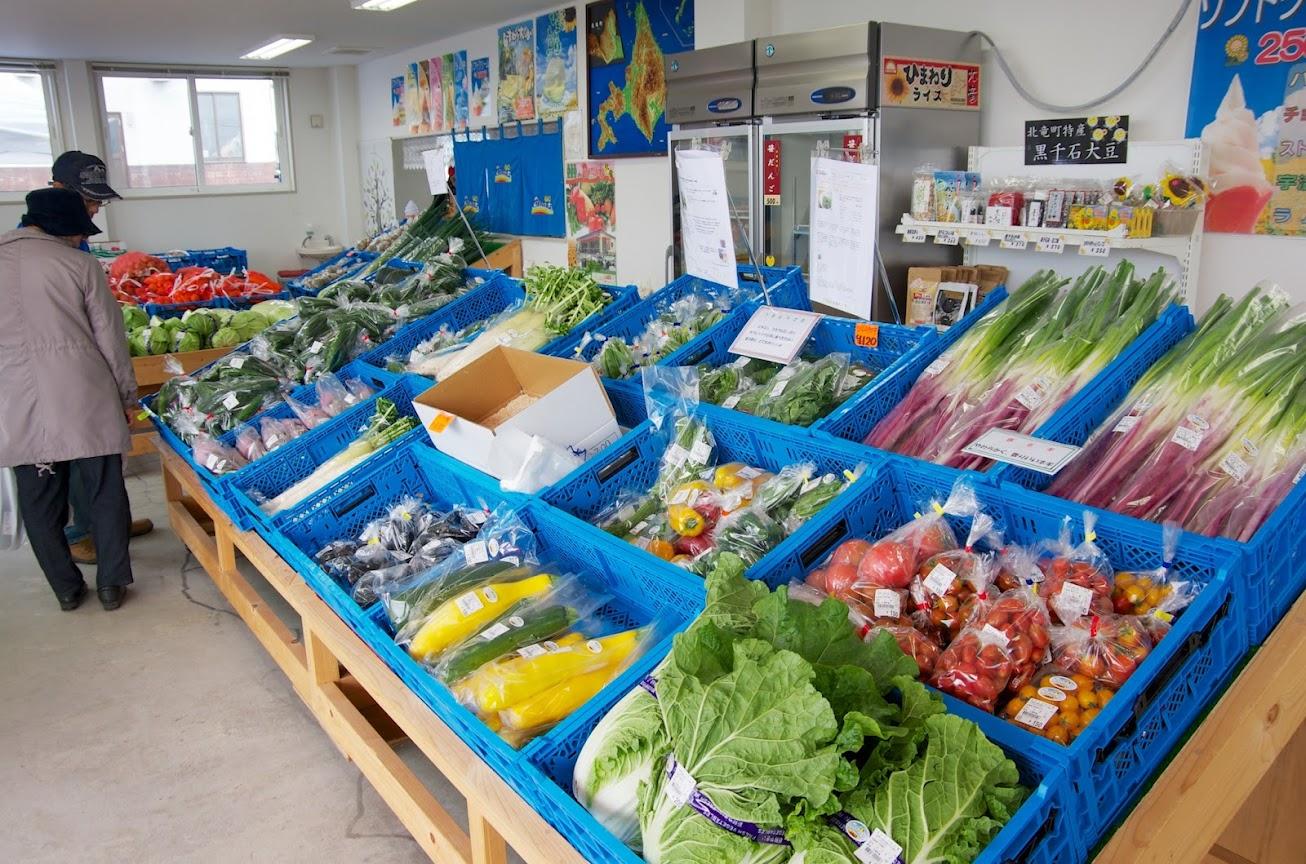 みのりっち北竜の野菜たち