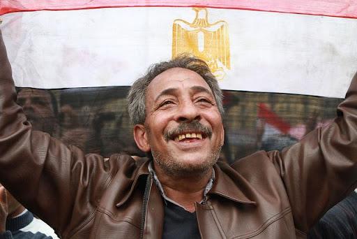 Egyptian Revolution شريف الحكيم Free
