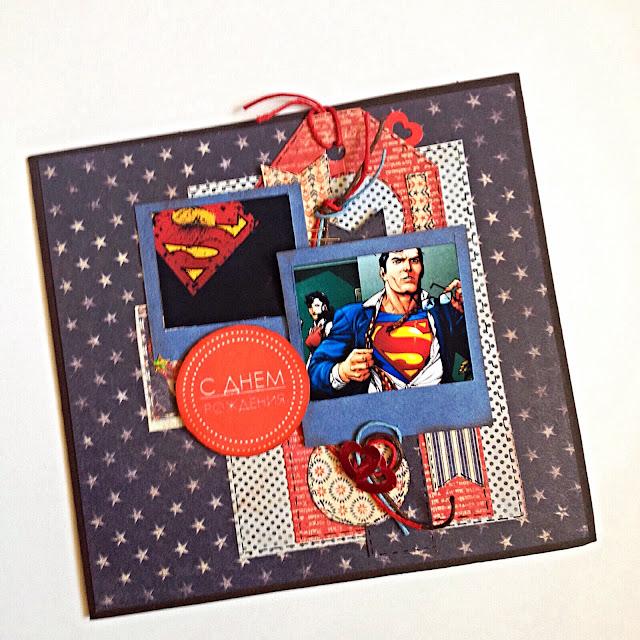 Мвидео ауре, открытка супермену