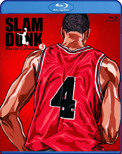 Slam Dunk – Temporada 3 [3xBD25]