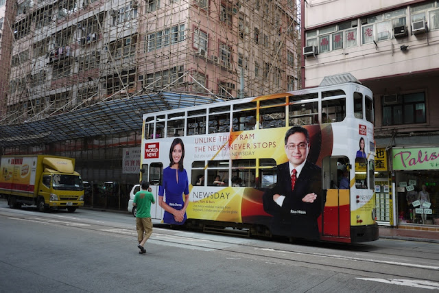 tram in Hong Kong with BBC Newsday advertising
