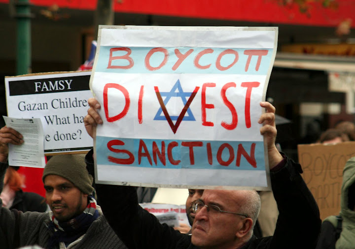 Petitioners demand end to boycotts of Israeli students, scholars and institutions