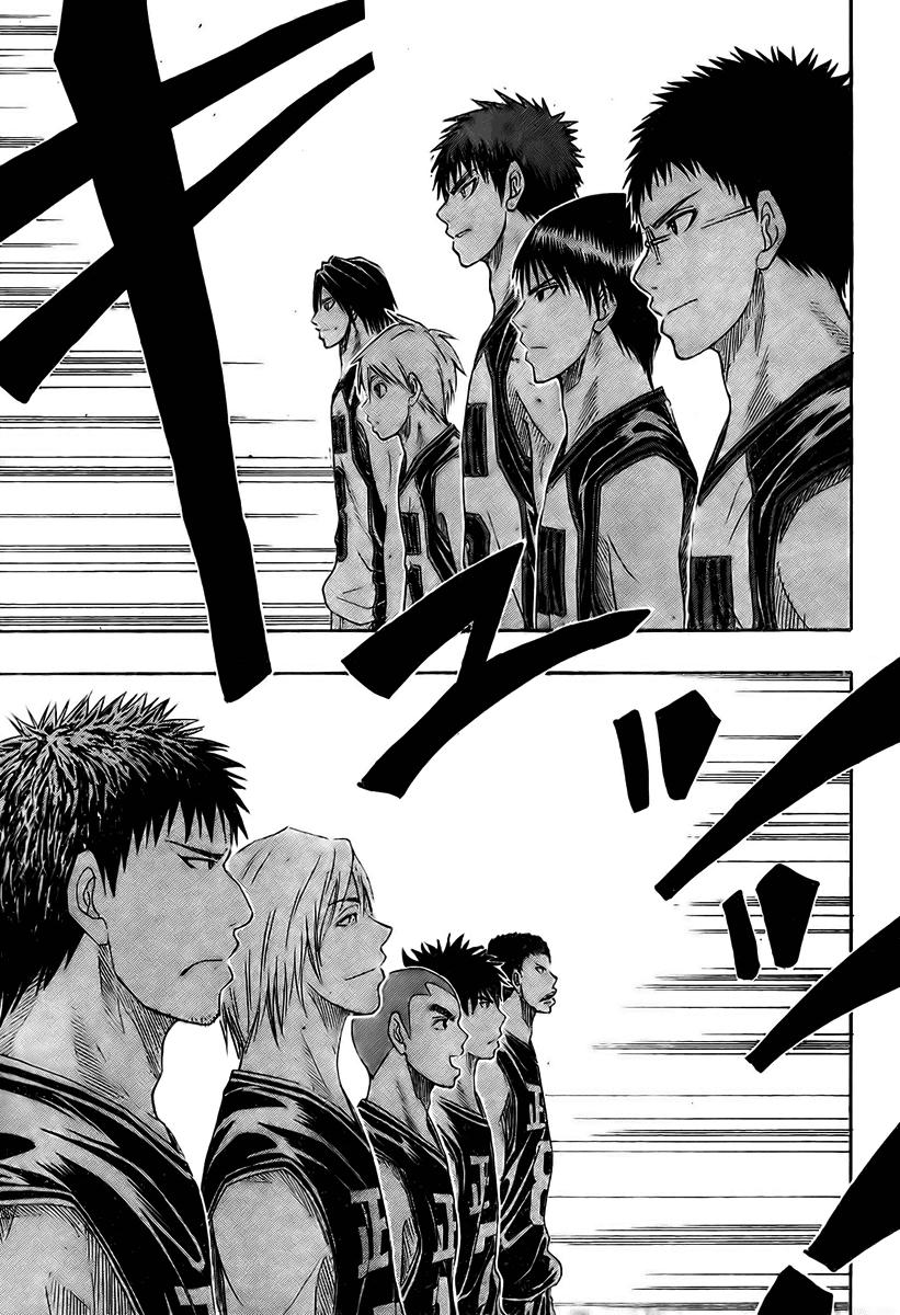 Kuruko no Basket Manga Chapter 19 - Image 17