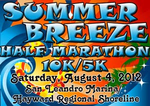 Summer Breeze 5K/10K/Half Marathon