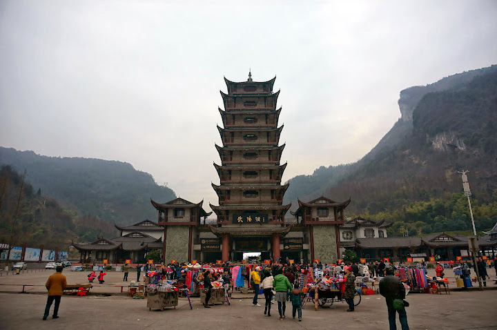 Pagoda en la entrada/salida de Wulinyuan