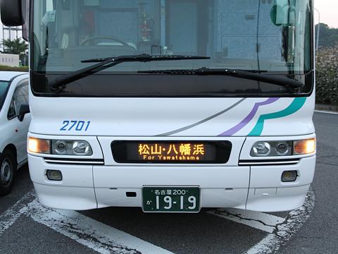 名鉄バス「名古屋~松山線」 正面